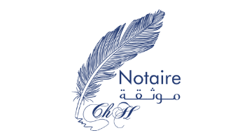 NOTAIRE HAYOUN